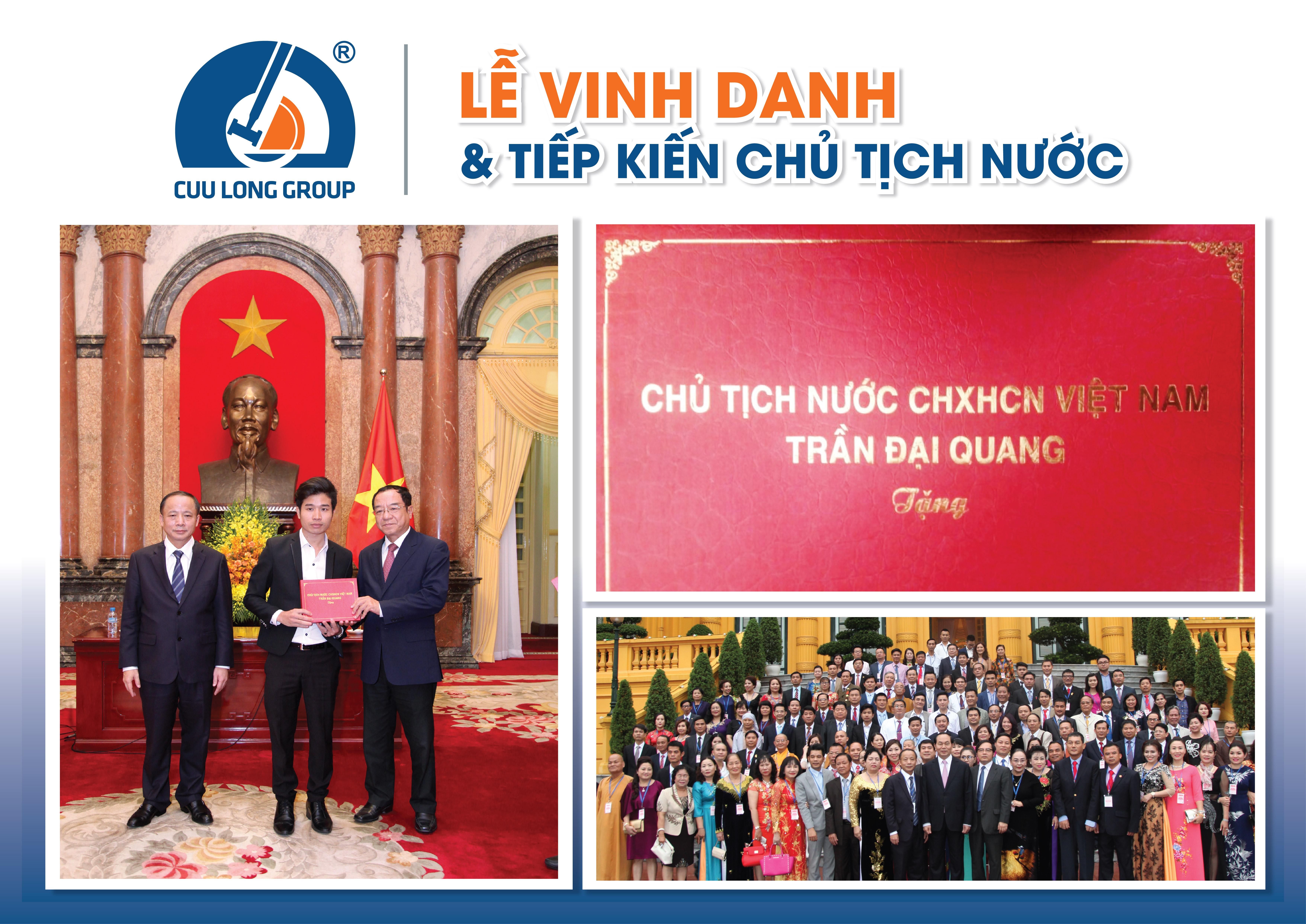 Nguyễn Tiến Hào